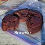 Cut Brownie copy